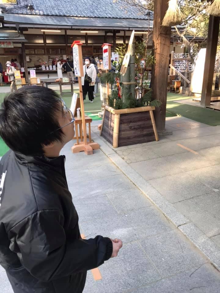 f:id:tanaka-shinichi:20210107191505j:plain