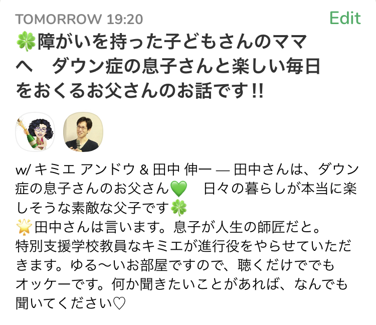 f:id:tanaka-shinichi:20210207184917j:plain