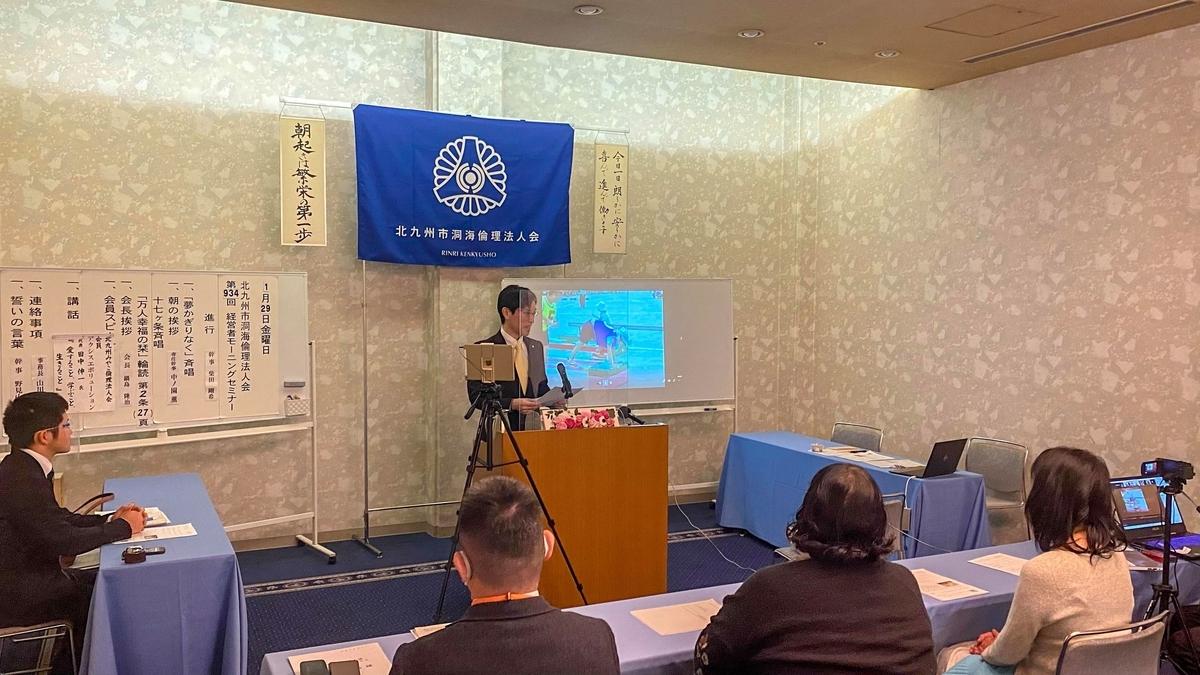 f:id:tanaka-shinichi:20210210191925j:plain