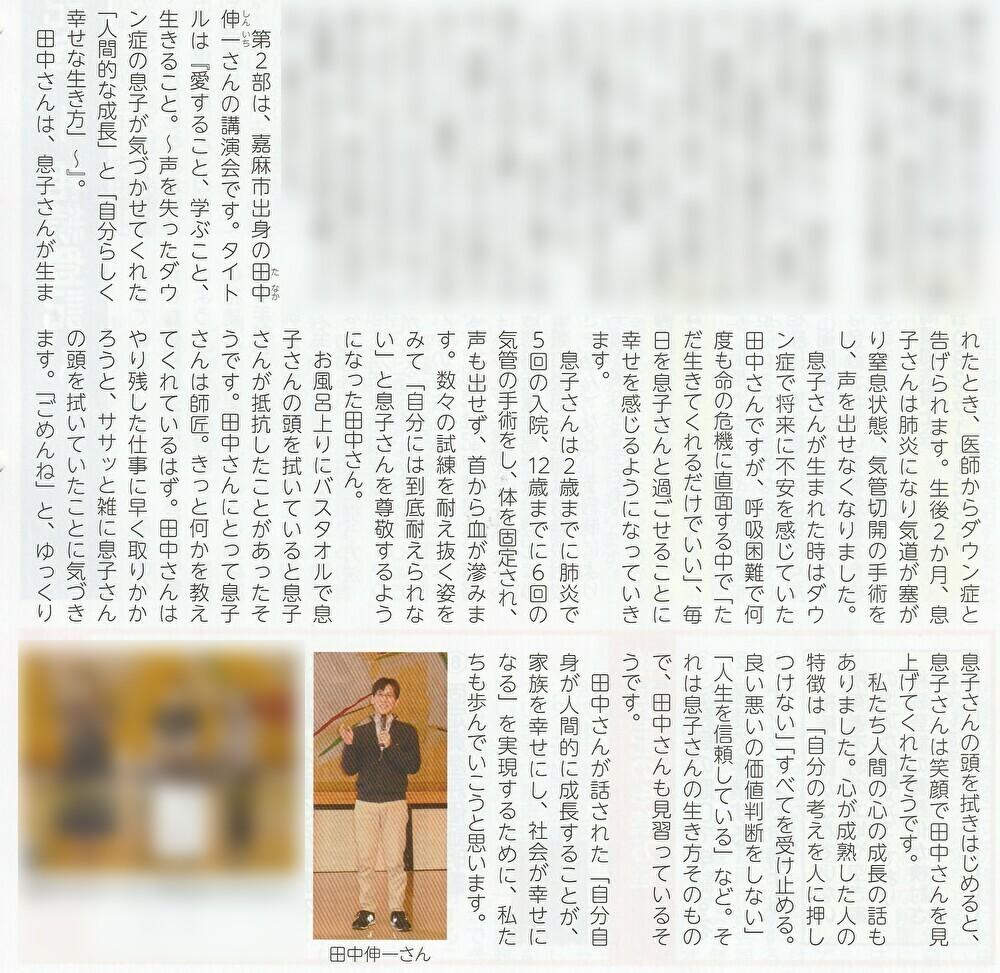 f:id:tanaka-shinichi:20210210192447j:plain