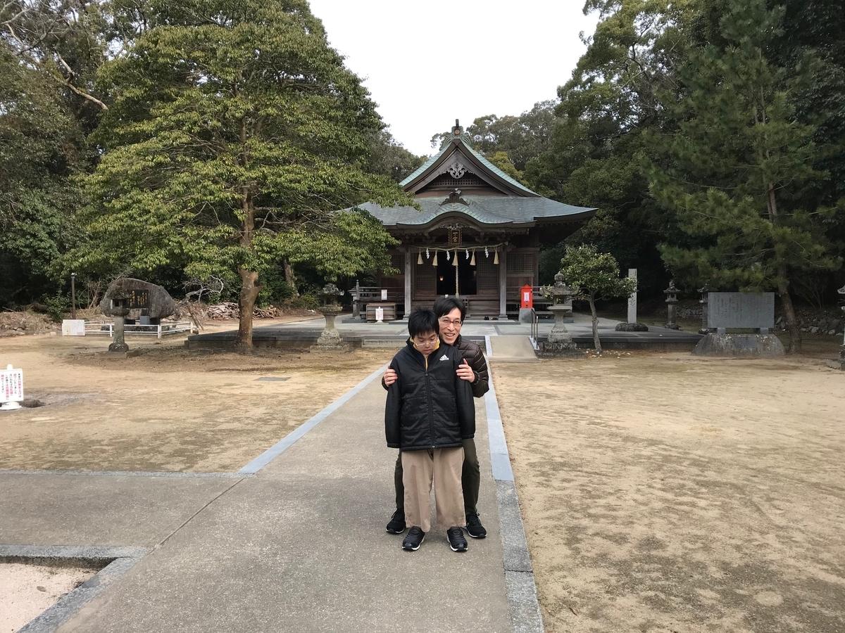 f:id:tanaka-shinichi:20210213194621j:plain