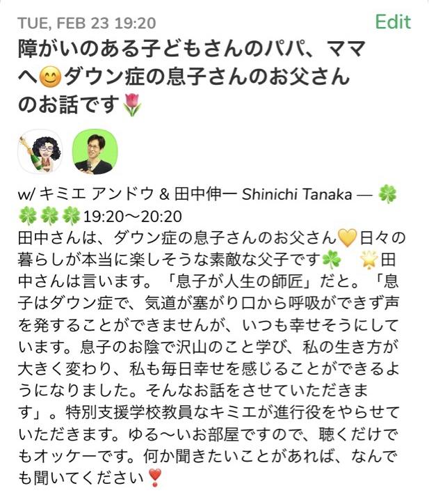 f:id:tanaka-shinichi:20210220192633j:plain