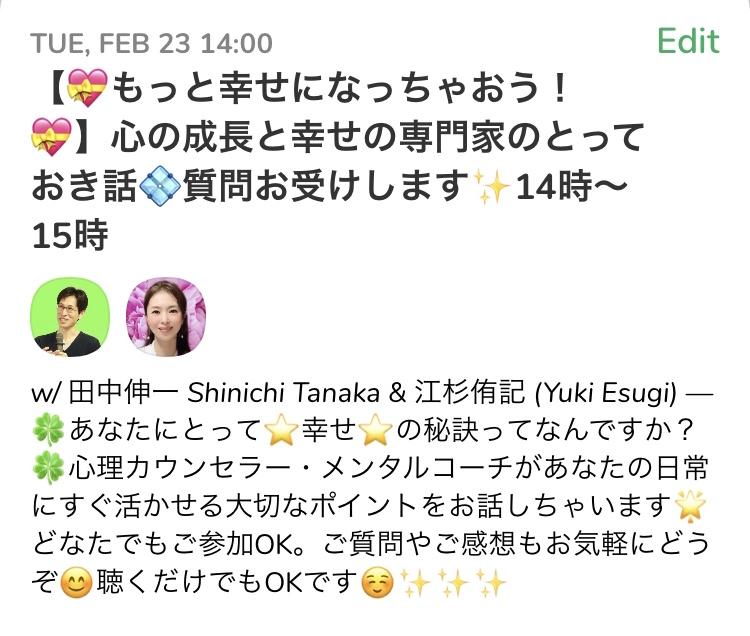 f:id:tanaka-shinichi:20210220192920j:plain