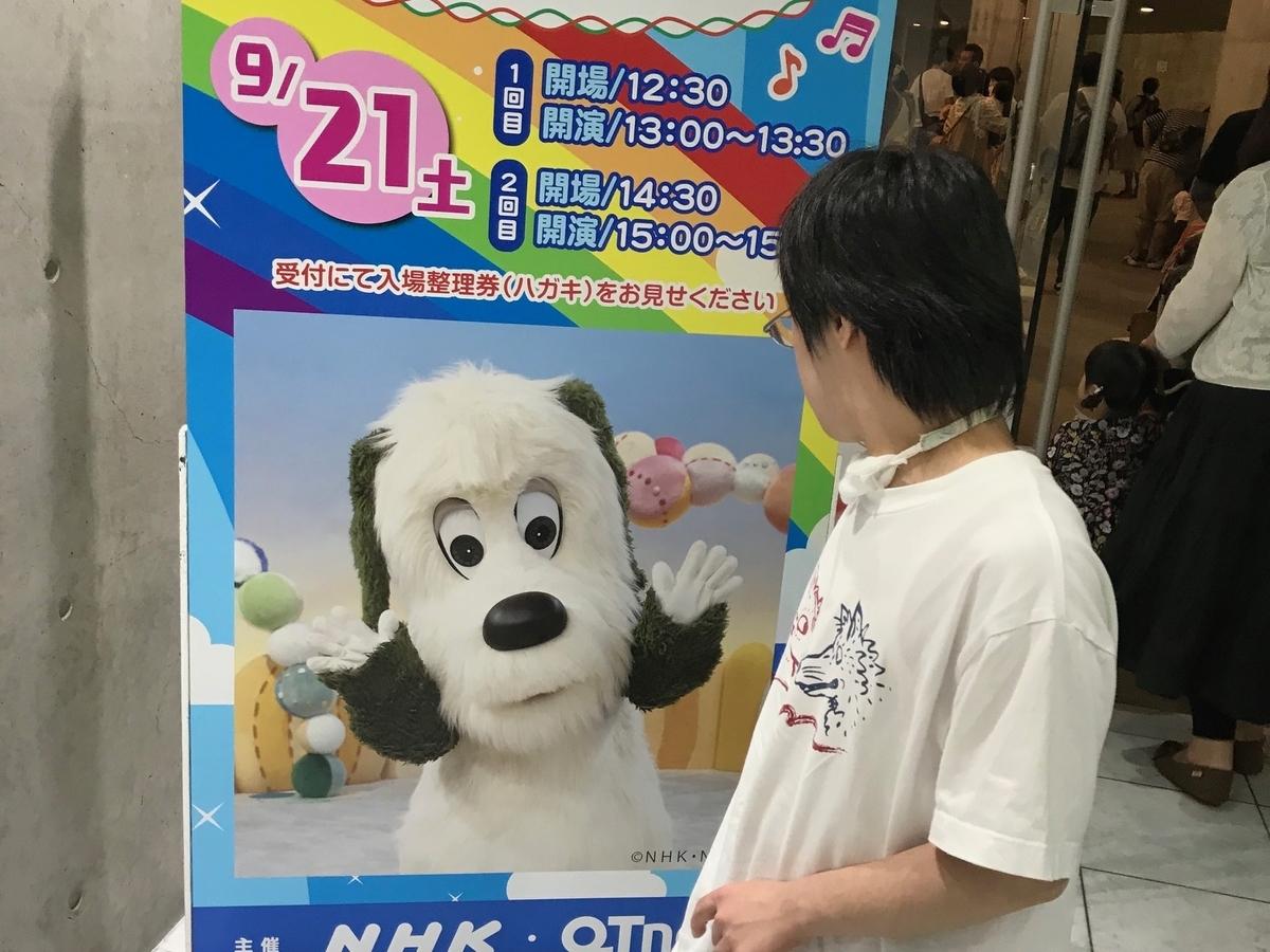 f:id:tanaka-shinichi:20210303193226j:plain