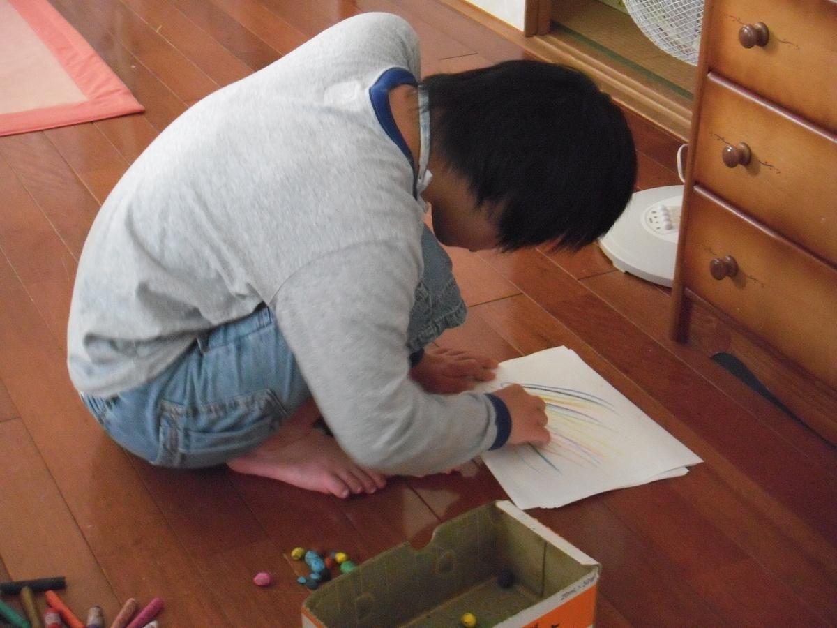 f:id:tanaka-shinichi:20210330192318j:plain