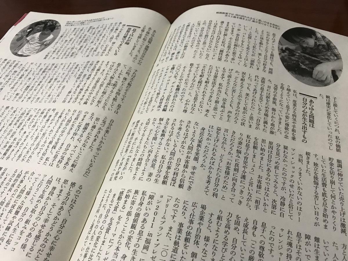 f:id:tanaka-shinichi:20210403193523j:plain