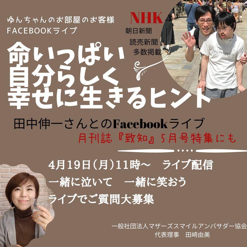 f:id:tanaka-shinichi:20210415175357j:plain