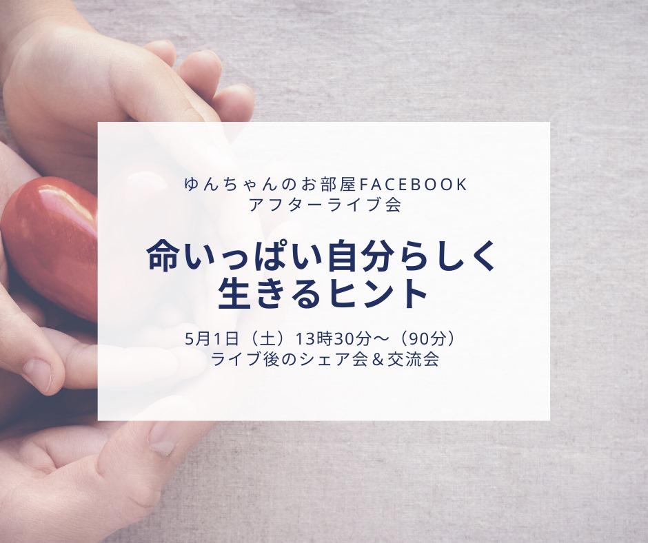 f:id:tanaka-shinichi:20210420200817j:plain