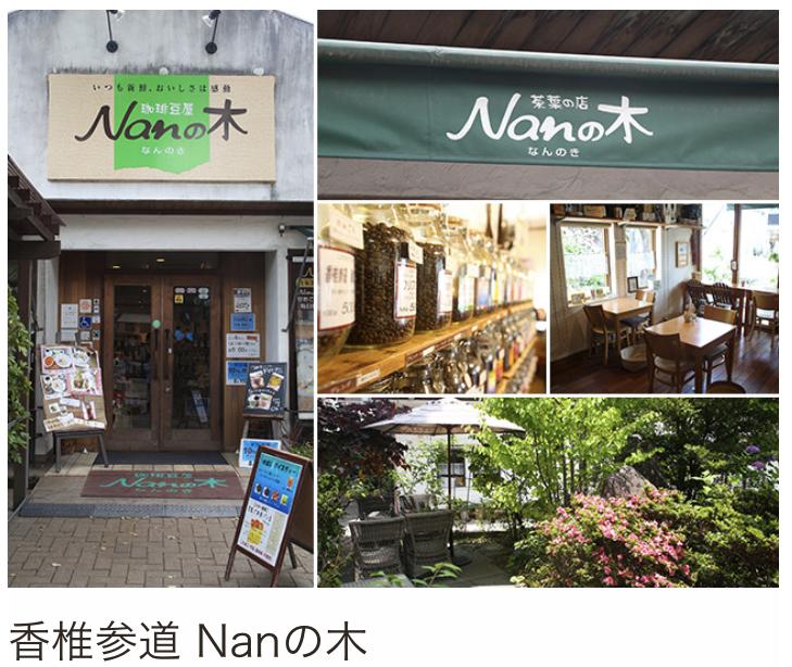 f:id:tanaka-shinichi:20210512201051j:plain