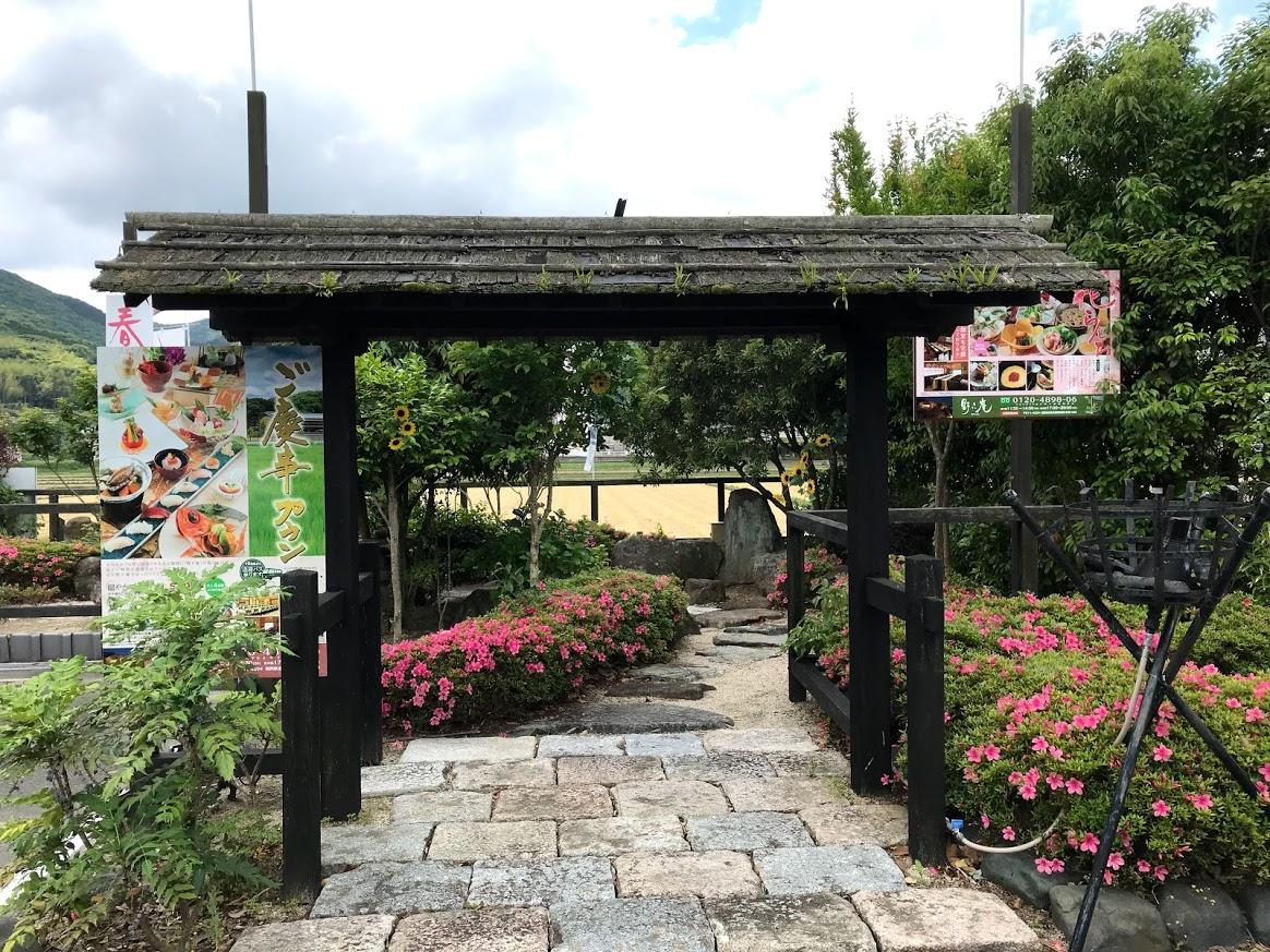 f:id:tanaka-shinichi:20210531235154j:plain