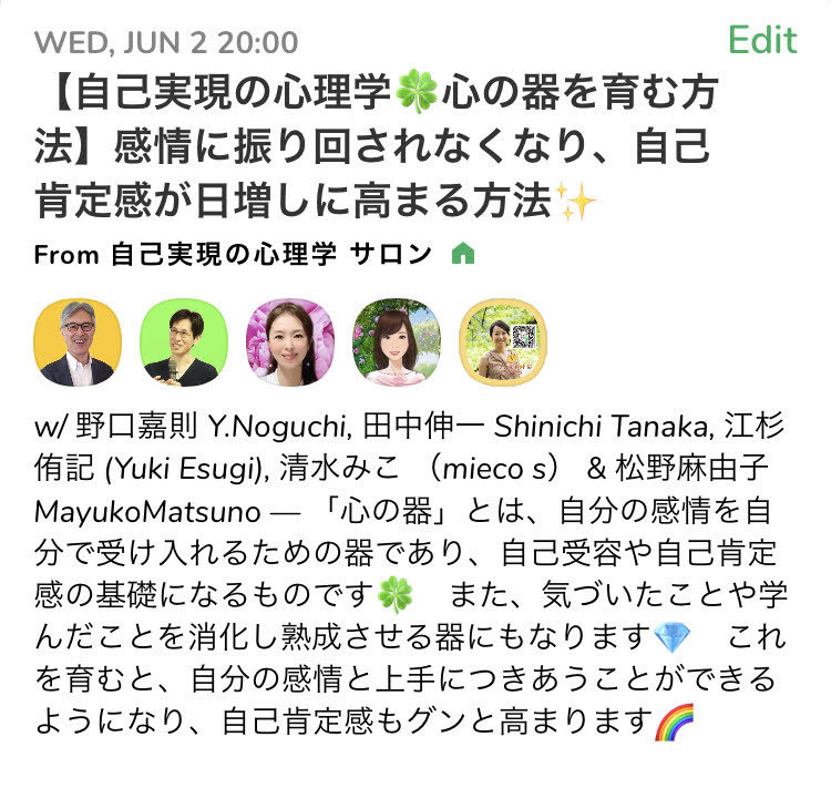 f:id:tanaka-shinichi:20210603085736j:plain