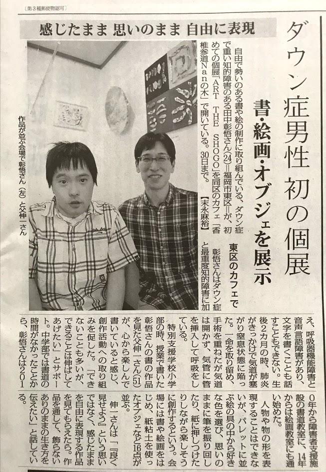 f:id:tanaka-shinichi:20210612202057j:plain
