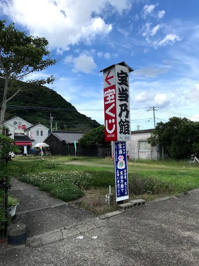 f:id:tanaka-shinichi:20210720171225j:plain