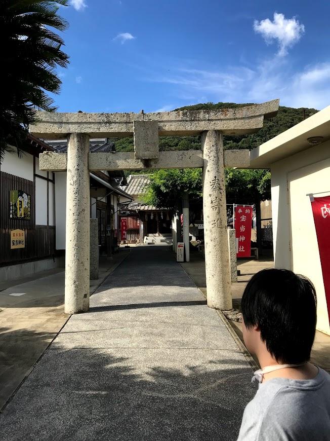 f:id:tanaka-shinichi:20210720171516j:plain