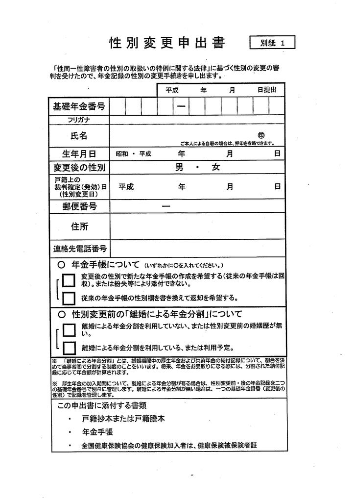 f:id:tanaka-sr:20190125213632j:plain