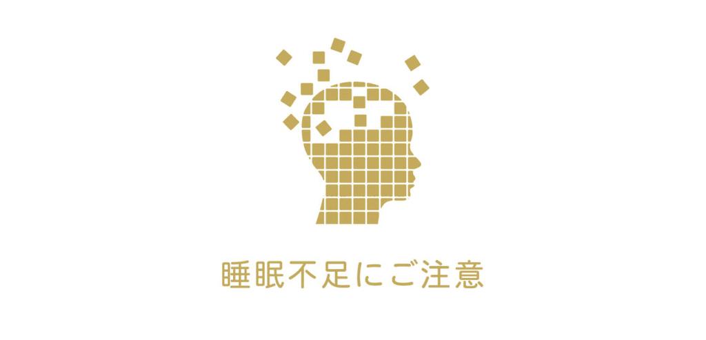 f:id:tanaka-sr:20190131214954j:plain