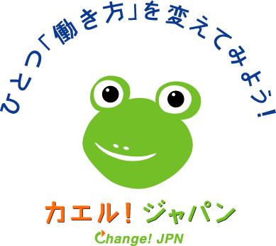 f:id:tanaka-sr:20190412100926p:plain