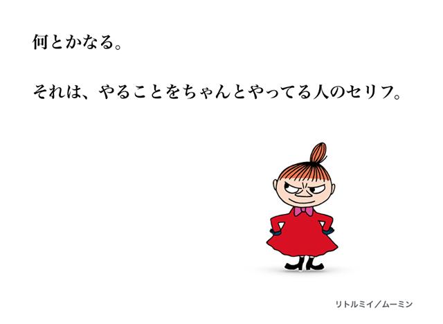 f:id:tanaka-sr:20190525032623p:plain