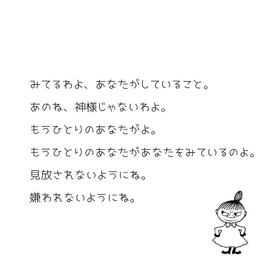 f:id:tanaka-sr:20190605220007j:plain