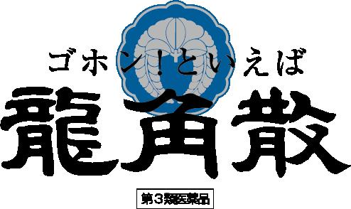 f:id:tanaka-sr:20190723120923p:plain