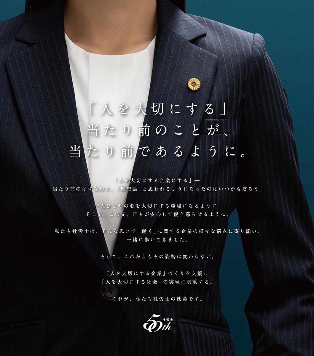 f:id:tanaka-sr:20190829231546j:plain