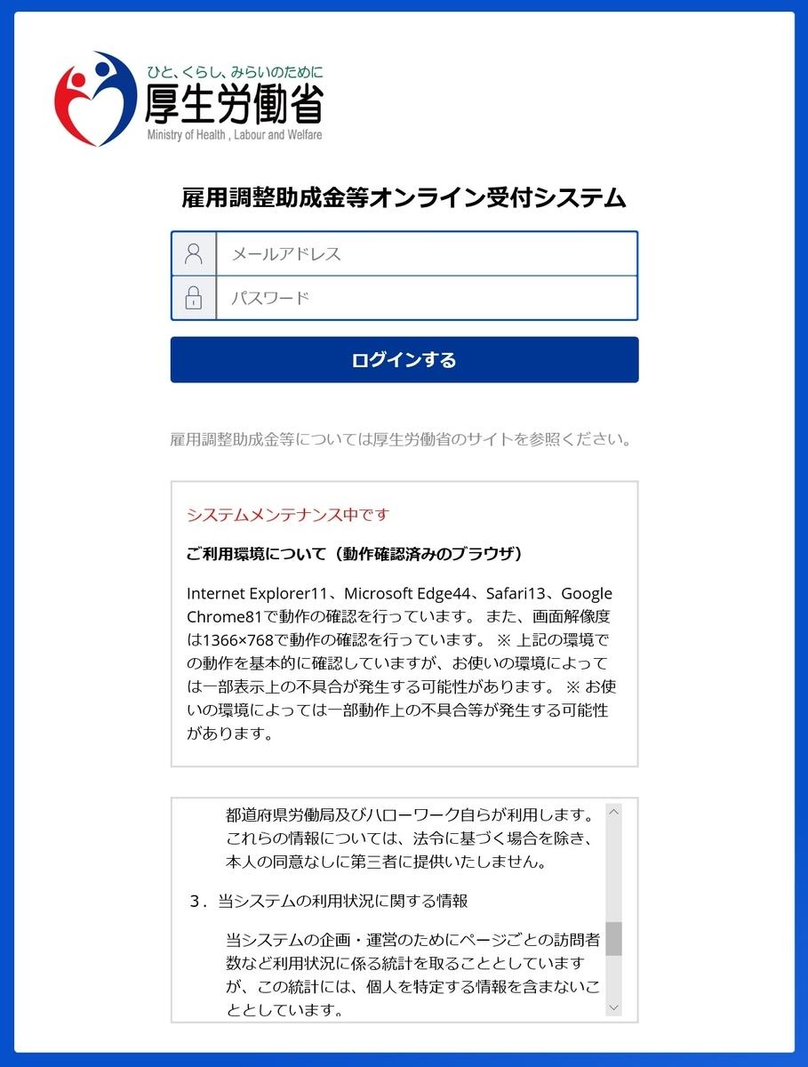 f:id:tanaka-sr:20200520112552j:plain