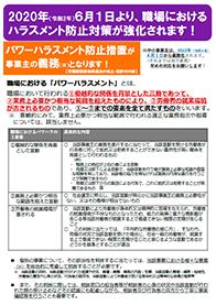 f:id:tanaka-sr:20200525004719j:plain
