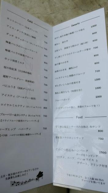 f:id:tanaka1118:20181121113239j:plain