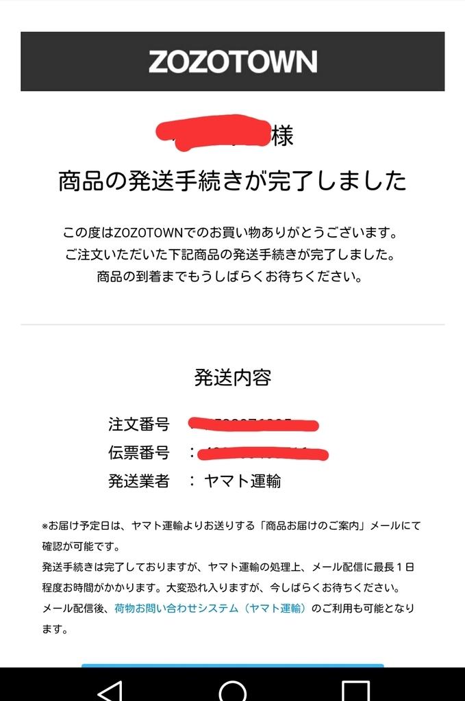 f:id:tanaka1118:20190110122207j:plain