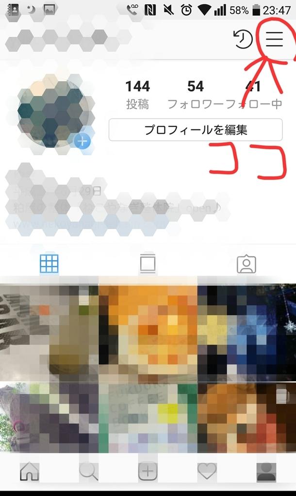 f:id:tanaka1118:20190123001002j:plain