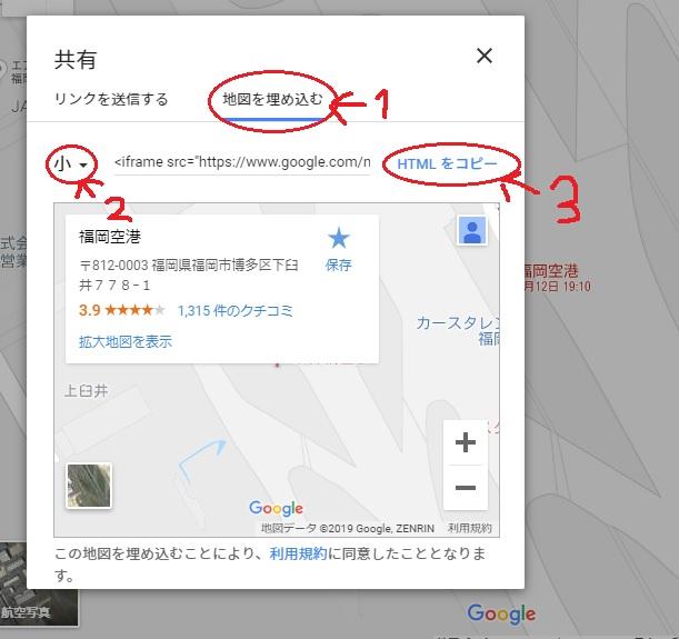 f:id:tanaka1118:20190202153102j:plain