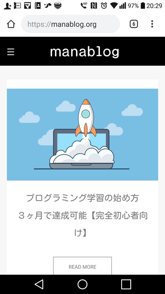 f:id:tanaka1118:20190312202949p:plain