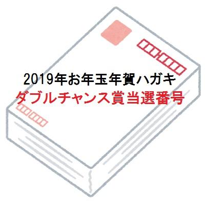 f:id:tanaka1118:20190506104941j:plain