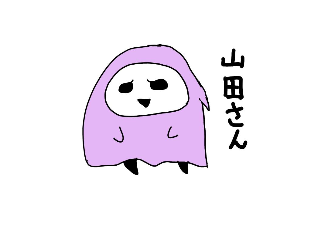 f:id:tanaka1118:20190524101746j:plain