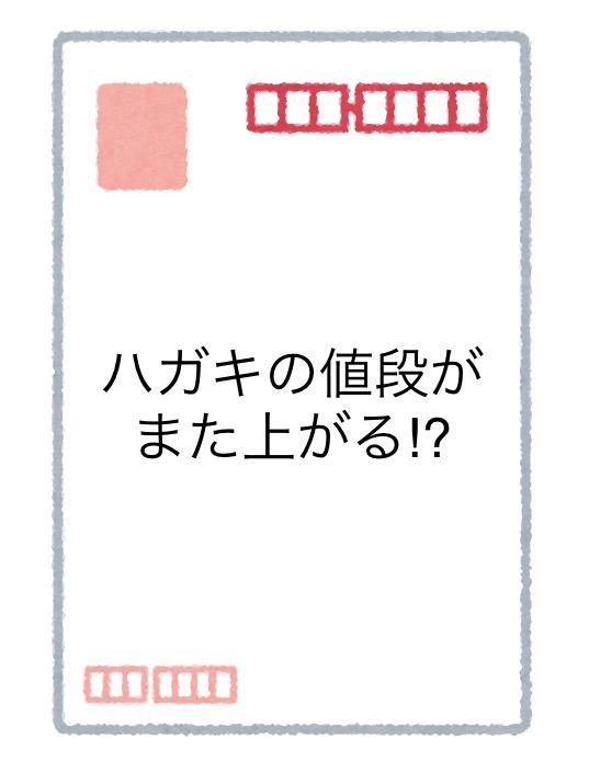 f:id:tanaka1118:20190811231221j:plain