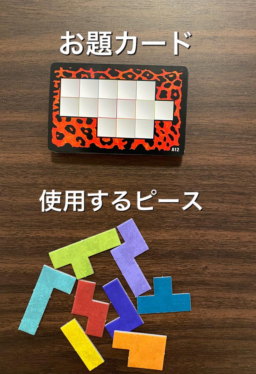 f:id:tanaka1118:20200613143503j:plain
