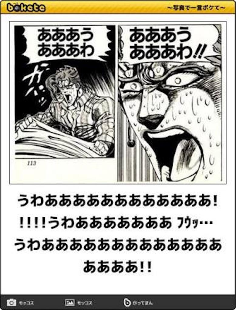 f:id:tanaka4545kakuei:20180706013639j:image