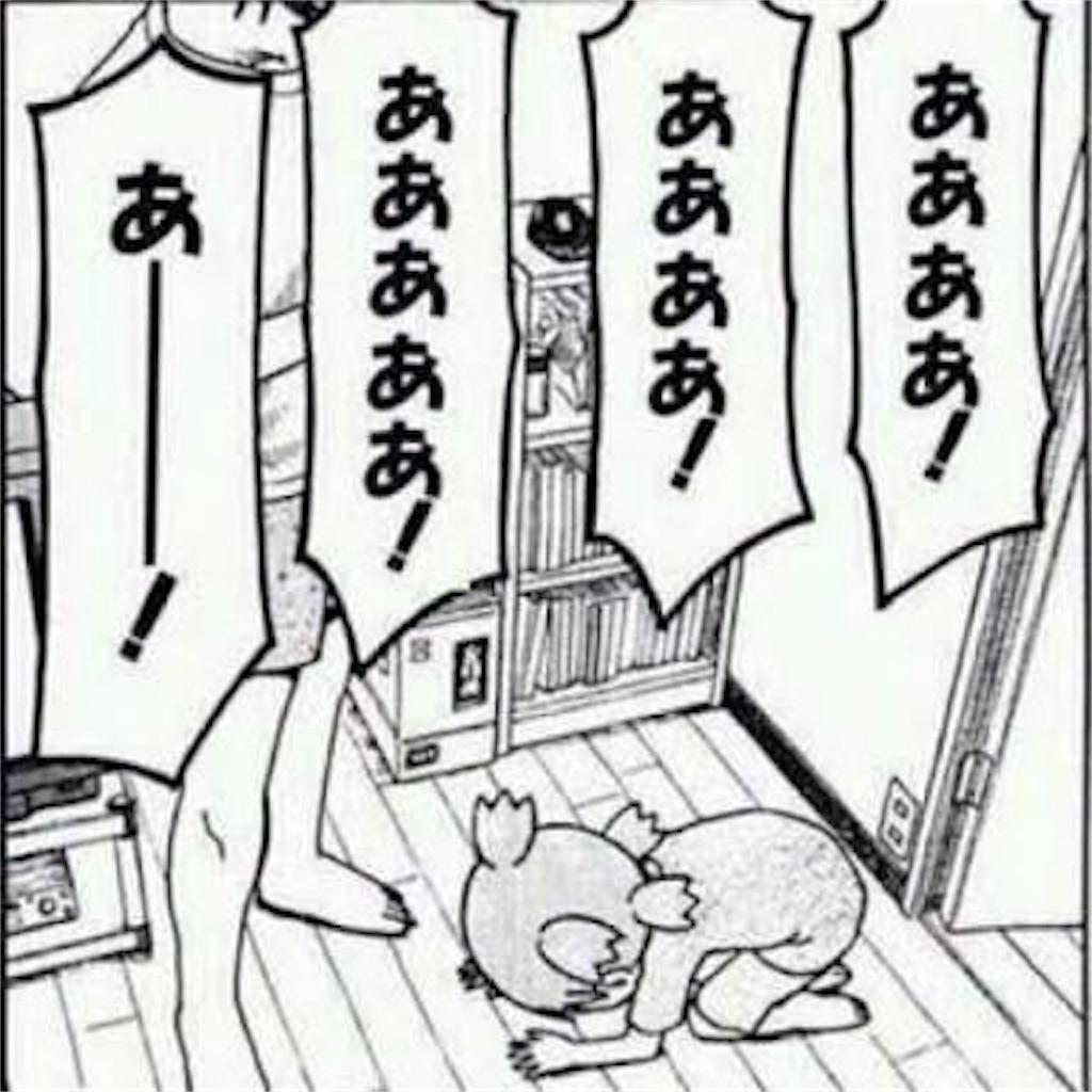f:id:tanaka4545kakuei:20180706013702j:image