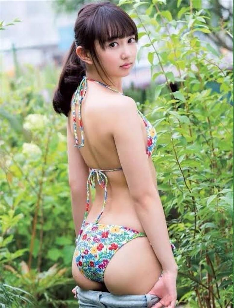 f:id:tanaka4545kakuei:20190205223552j:image