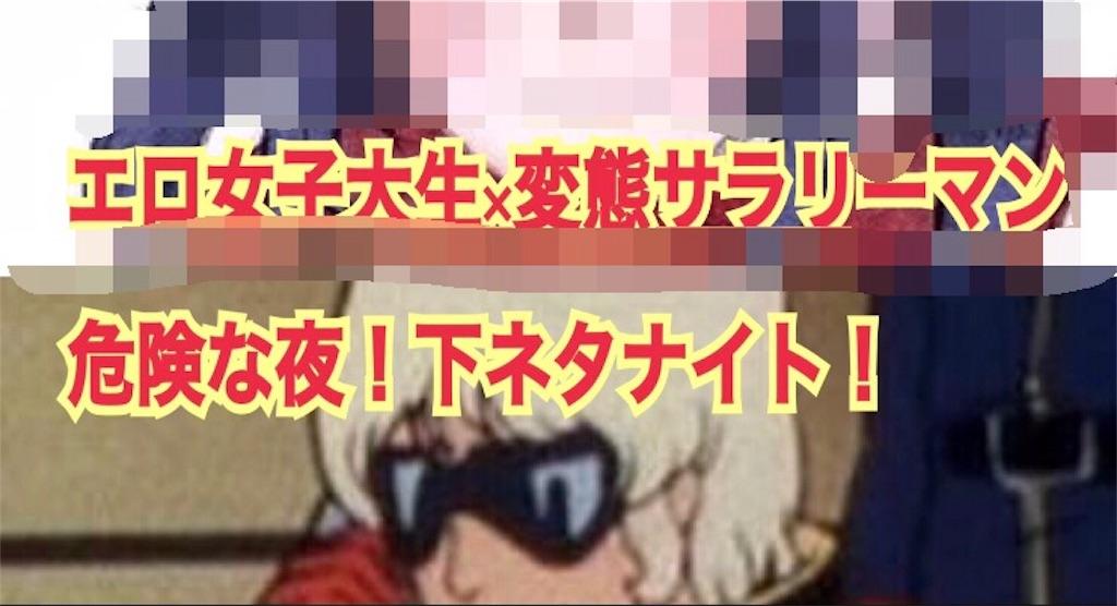 f:id:tanaka4545kakuei:20190510002611j:image