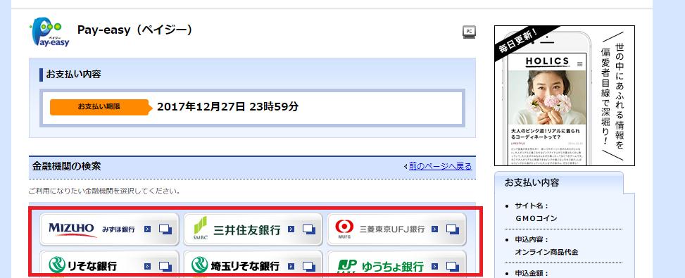 f:id:tanaka653:20171226225822p:plain