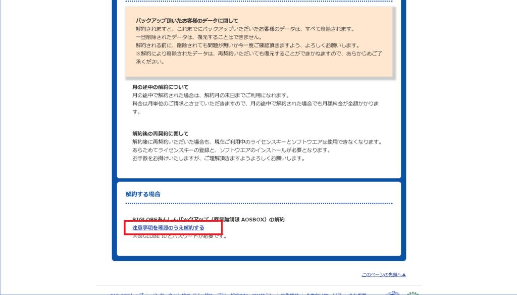 f:id:tanaka653:20181023222631p:plain