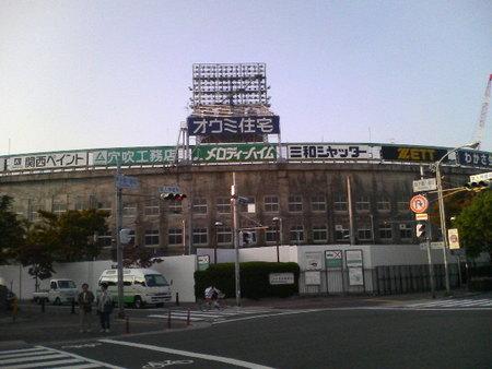 ko-shien2