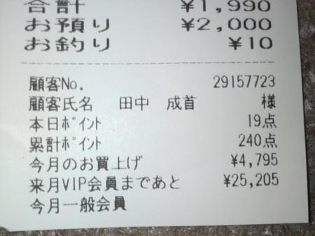 20091026224600