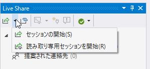 f:id:tanaka733:20200419111326p:plain