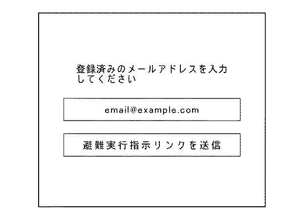 f:id:tanakaIP:20210419125943j:plain