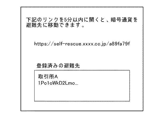 f:id:tanakaIP:20210419125957j:plain