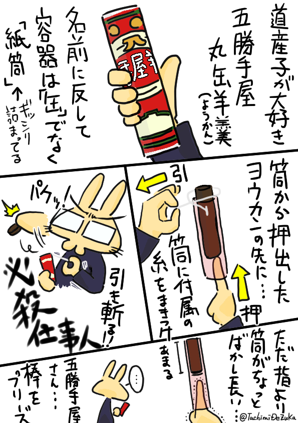 f:id:tanaka_expert:20161030182734j:plain