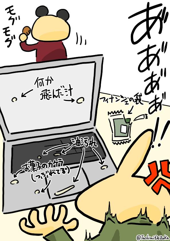 f:id:tanaka_expert:20161106193004j:plain