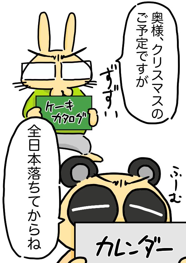 f:id:tanaka_expert:20161113210906j:plain